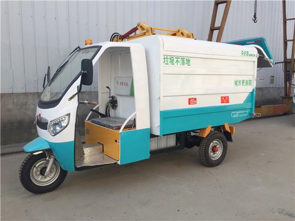 河南耐用的新能源电动三轮翻桶车,电动垃圾翻桶车厂家