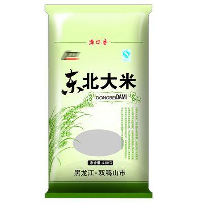 沈阳大米袋-安全可靠-兴忠良塑料包装制品有限公司