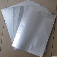 白山铝箔袋价格_可靠的铝箔袋哪里有