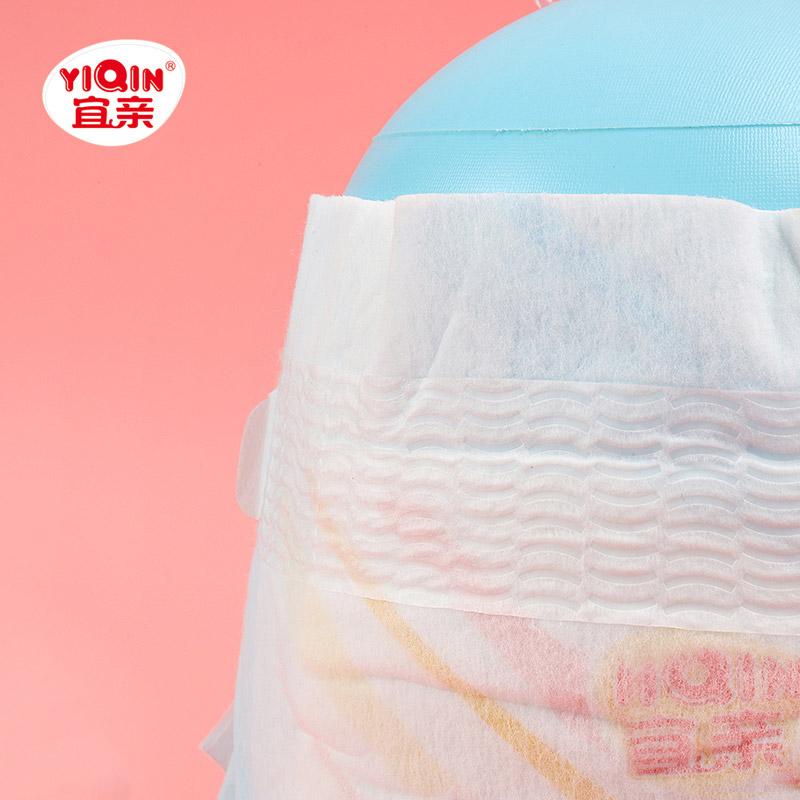 洛阳纸尿裤尿不湿_高质量的婴儿纸尿裤厂商直销