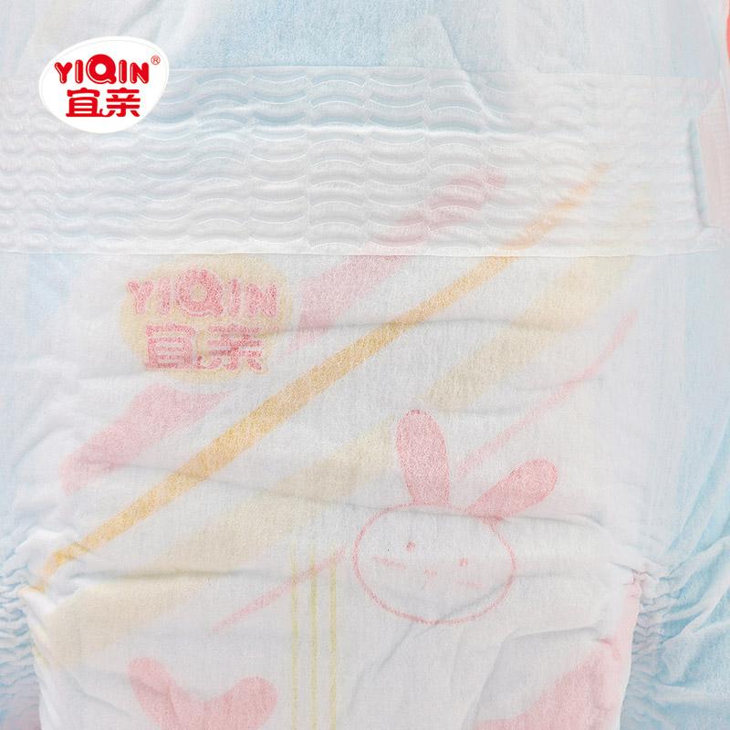 紙尿褲尿不濕價位|泉州實用的嬰兒紙尿褲,質量有保證