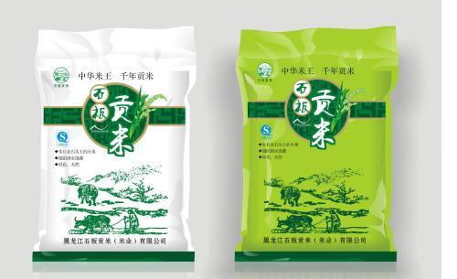 沈阳彩印编织袋-性价比高-兴忠良塑料包装制品有限公司