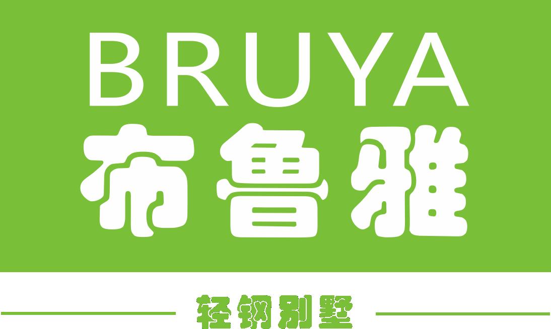 廣西布魯雅建筑工程有限公司