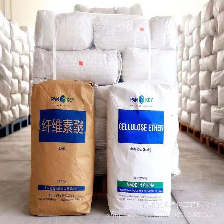 宁夏纤维素-纤维素厂家直销-就找宁夏轩磊商贸