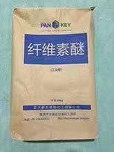 金昌纤维素哪家好-超值的甘肃纤维素宁夏厂家直销供应