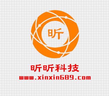 漳州昕昕電子科技有限公司