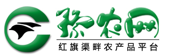 红旗渠畔农特产|豫农网www.hqqnc.com