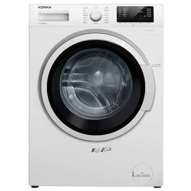 专业家电配送厂商_成都哪家供应的康佳洗衣机样式多
