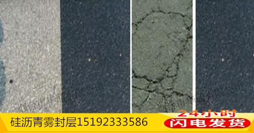 四川成都沥青雾封层道路养护复原剂延长使用寿命