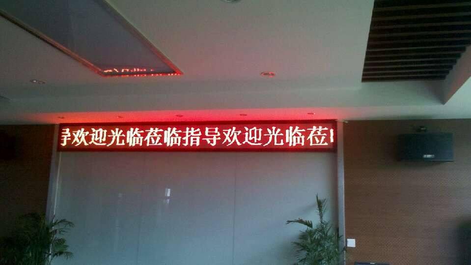 p2/3全彩屏,led全彩屏,户外全彩屏单色屏室内小间距