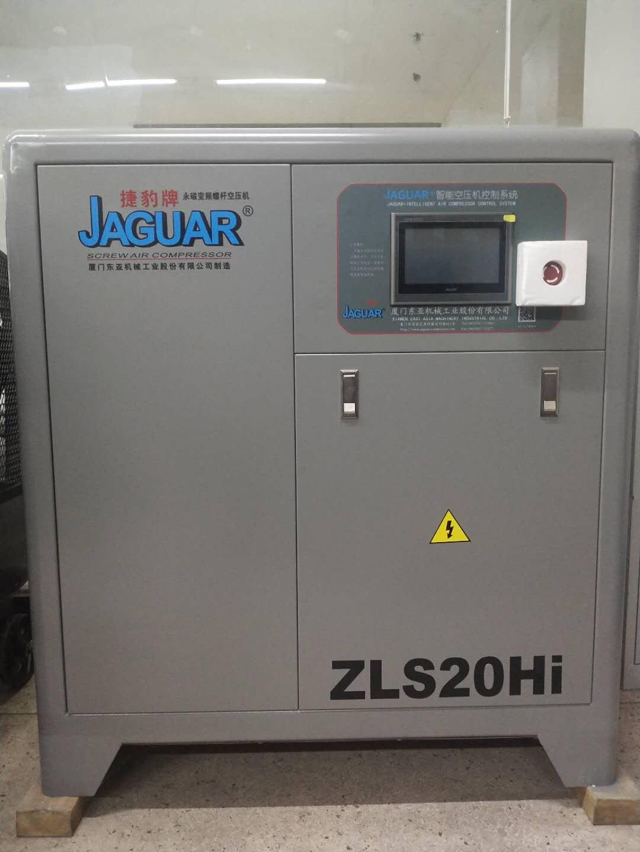 品牌好的新疆台湾捷豹空压机在哪买     _阿克苏螺杆式空压机