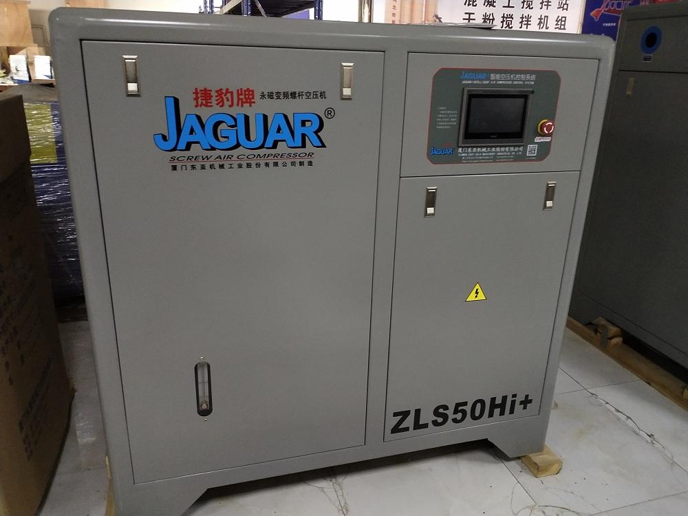 凌格风空压机|新疆声誉好的新疆台湾捷豹空压机供应商是哪家