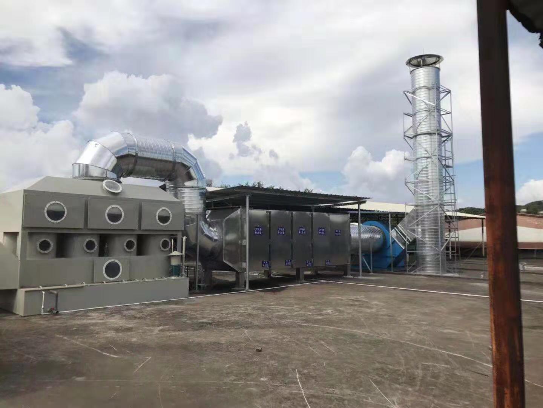 大型废气处理设备|净达生态环境