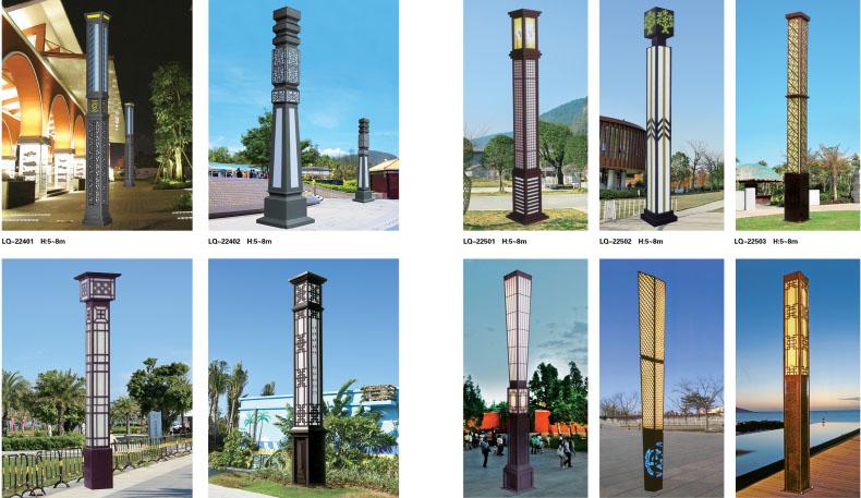 河南景觀燈生產廠家