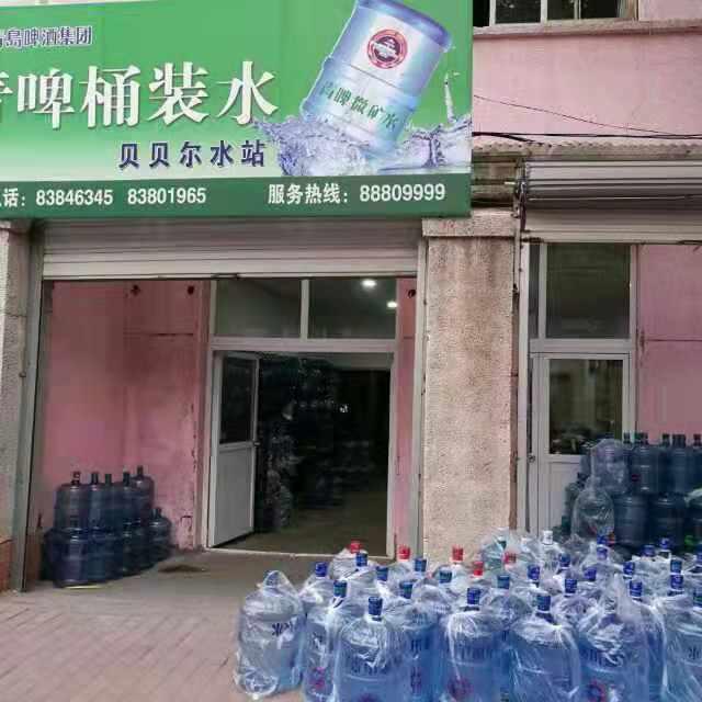 青岛特色的青啤矿泉水|买青啤大桶水上哪买好