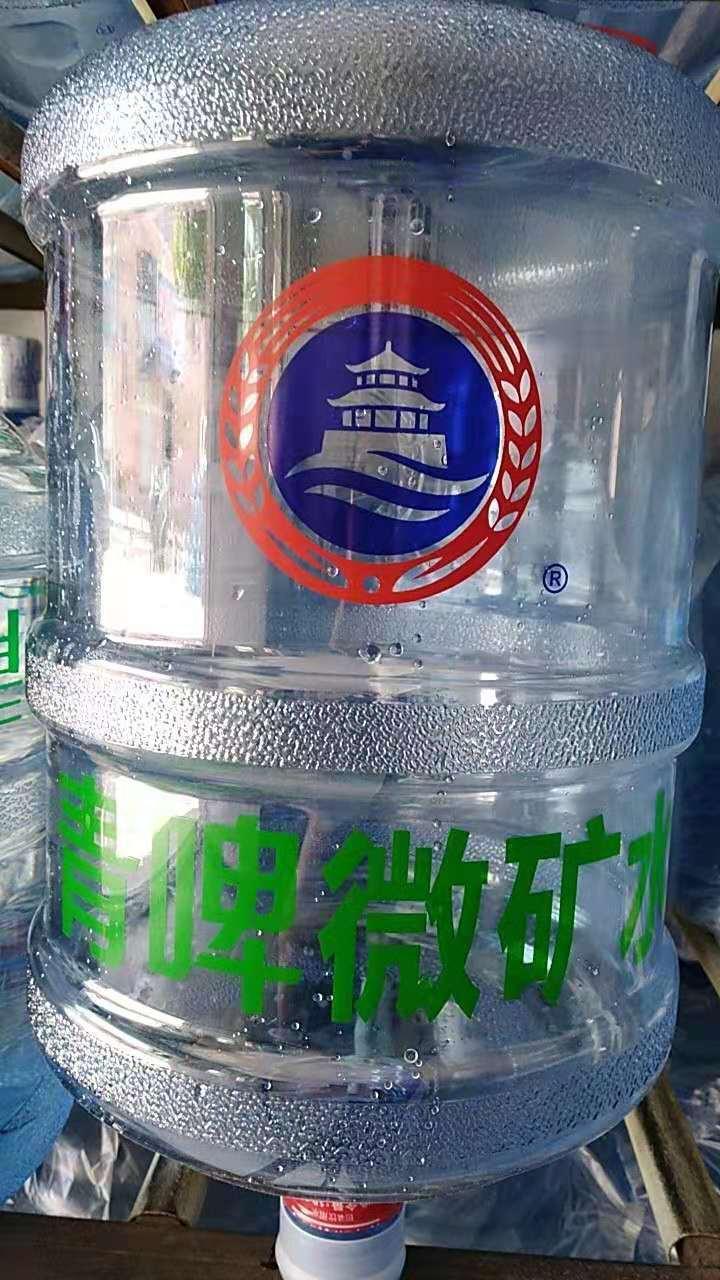 有口碑的青啤礦泉水-青島青啤大桶水批發供應