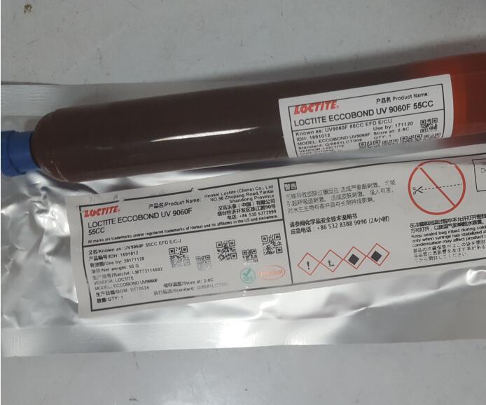 淮阴乐泰UV9060F-高品质乐泰胶水格