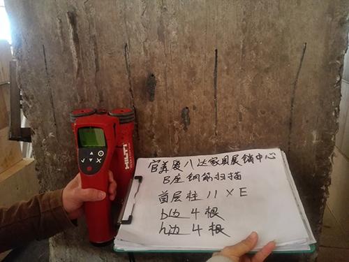 20年厂房鉴定单位_广东省机电建筑设计研东莞分院