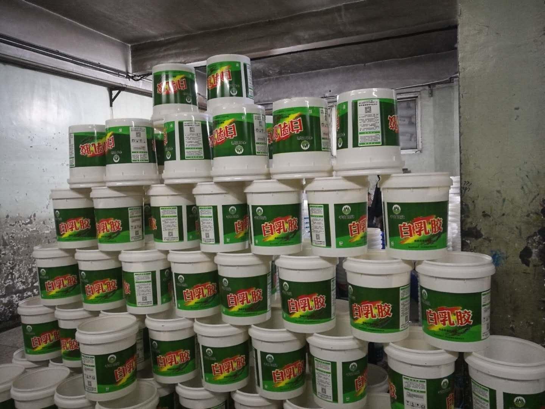 真石漆包裝桶廠家-臨汾地區優惠的真石漆桶