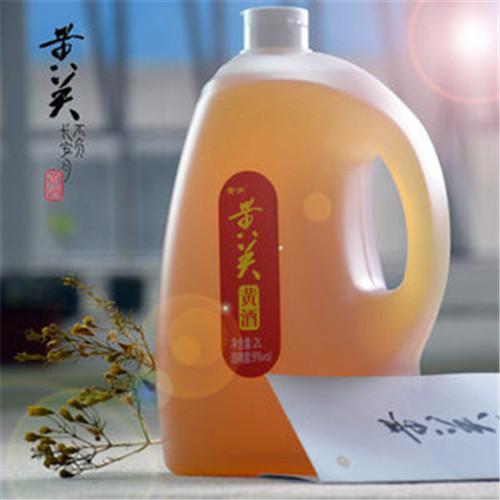 黄酒品牌加盟-汉中价格实惠的黄酒批发