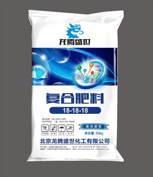 化肥袋廠家-沈陽物超所值的化肥袋批售