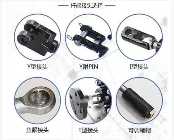 工程系列液压缸