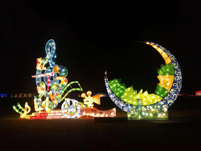 中秋燈會_春節燈會設計承辦,找民間傳統藝術企業鑫佳藝彩燈