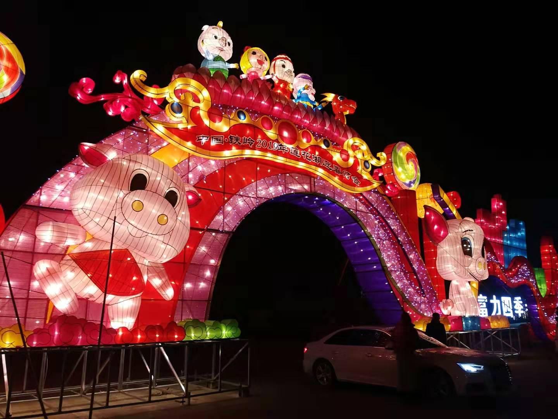 春节灯会公司|供应优良灯会