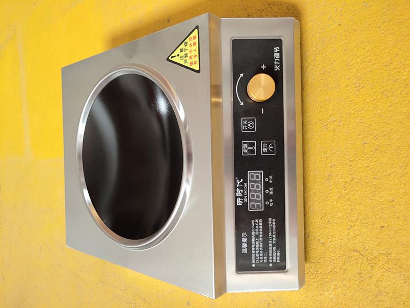 普洱家用大功率炒炉-性价比高的电磁炉自动转盘哪里有供应