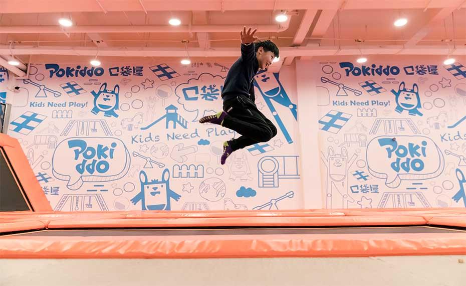 投資一個室內兒童樂園需要多少錢|劃算的健身運動之室內蹦床推薦