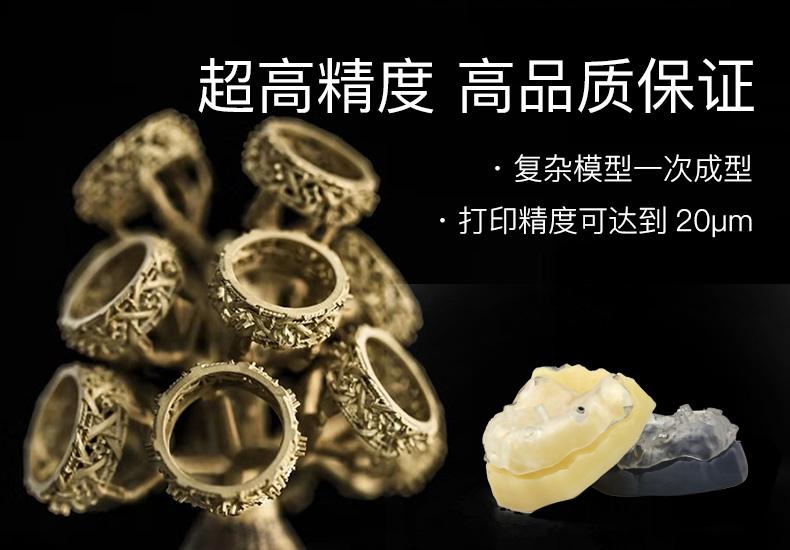 許昌點創三維提供優良的3D打印機廠家_3D打印機多少錢一臺