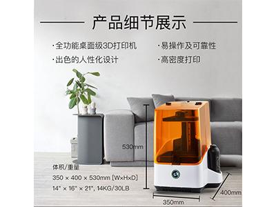光固化3D打印机-许昌点创三维高质量的3D打印机厂家出售