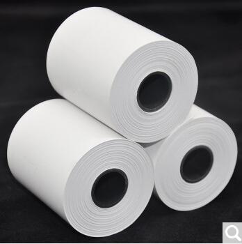 打印纸哪里有卖-铁岭打印纸