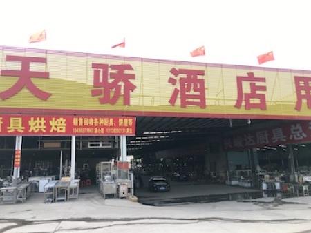新旧厨具市场|广州哪里有供应实惠的厨具批发市场
