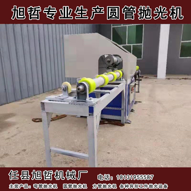 厂家生产圆管除锈抛光机钢管管道除锈机