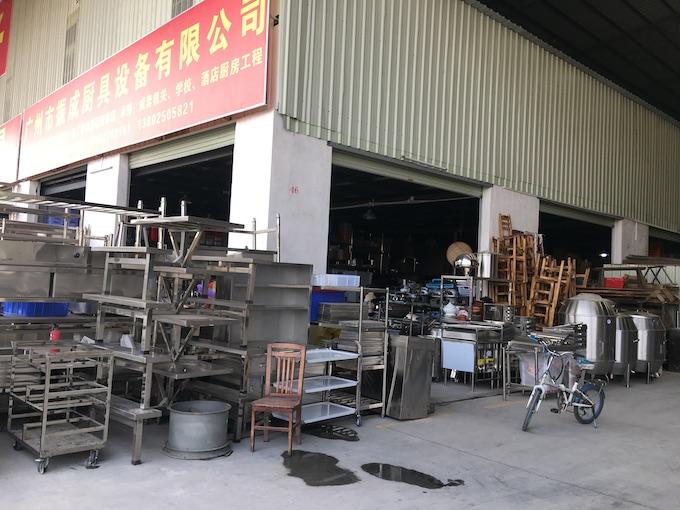湛江新旧厨具市场_天骄酒店用品城-有口碑的二手空调厨具经销商