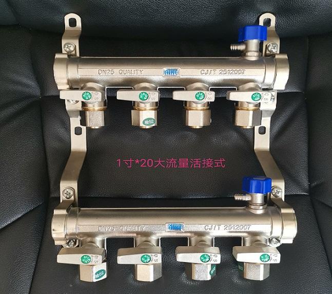 艾柯暖通科技专业供应大流量分水器-包头大流量分水器厂家