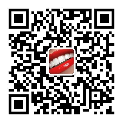 苏州全瓷贴面品牌-供应宿迁优质的美牙仪