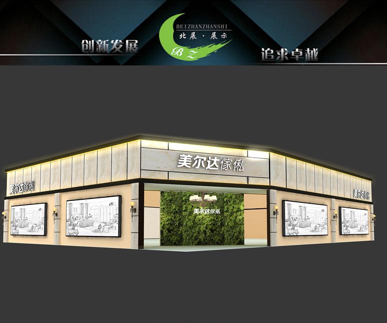 巴彥商業活動執行-優惠的哈爾濱展覽工廠哪家提供