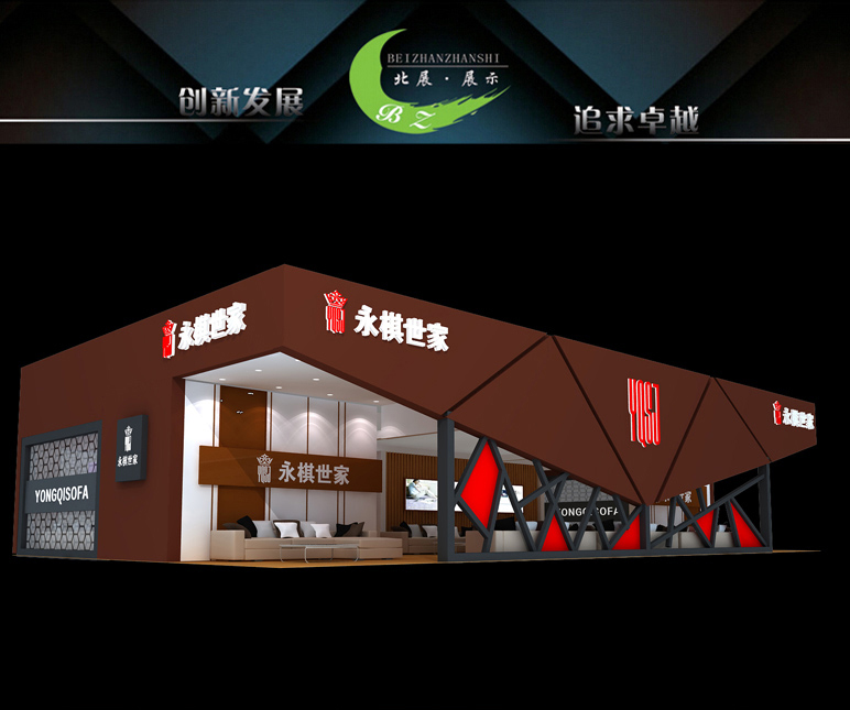 哈爾濱展覽展示設計新理念