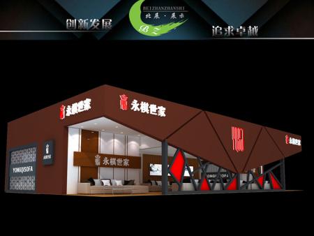 哈尔滨展览展示设计新理念