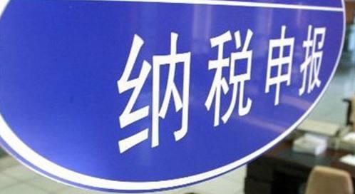 烟台正规会计代理公司-山东服务周到的烟台代理服务哪里有