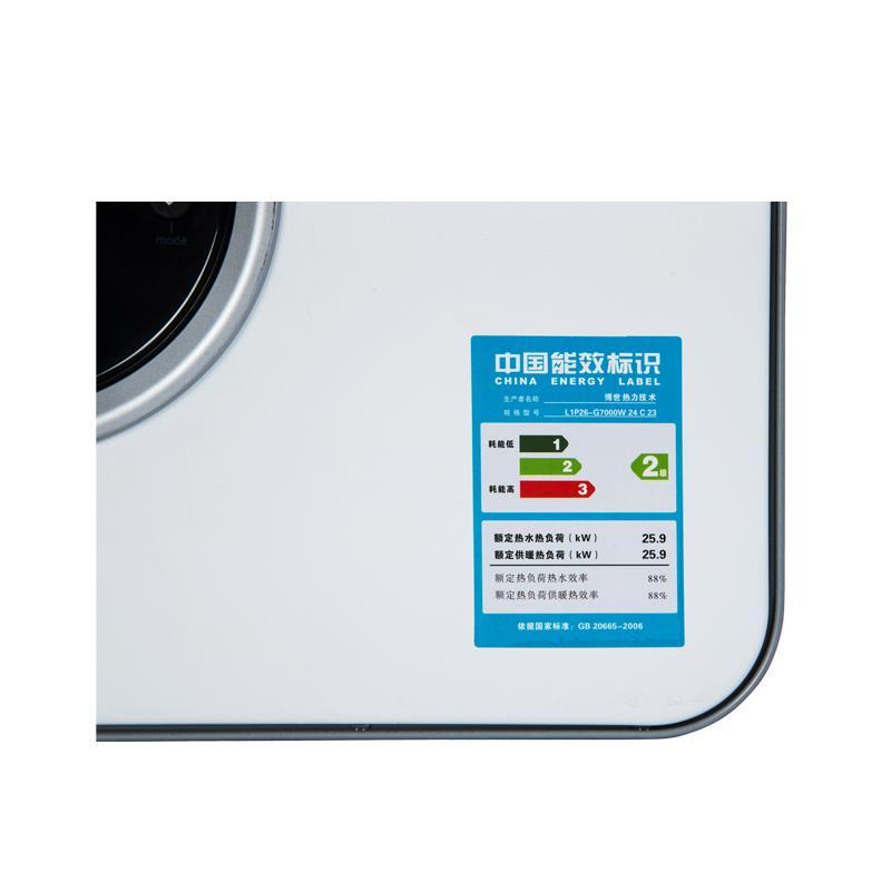 北京受欢迎的博世壁挂炉_供应北京品质好的博世采暖热水炉
