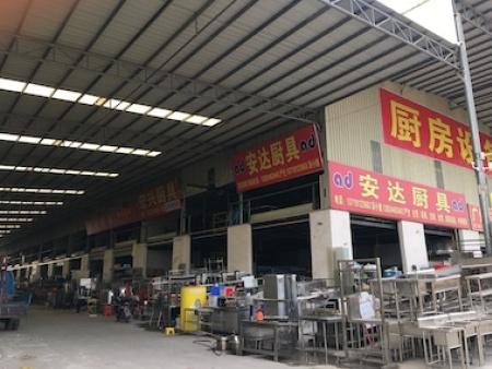 广州哪里有酒店用品批发-广州实惠的二手厨具批发