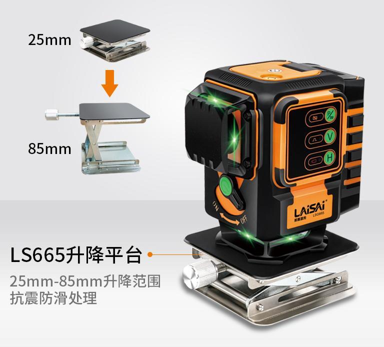 漳州莱赛地墙仪贴地仪-销量好的莱赛LGS665地墙仪行情价格