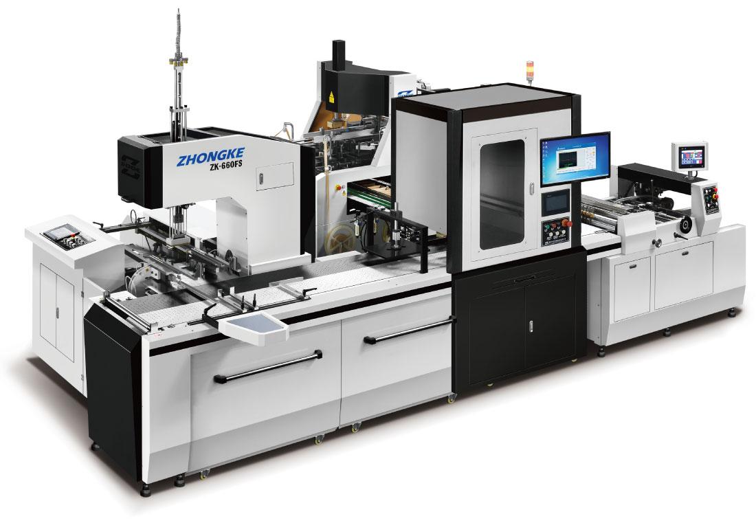 全自动制盒机_中科包装_口碑好的ZK-660FS全自动天地盖纸盒成型机提供商