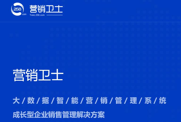 成都正规的智能网络营销_成都专业的网络推广推荐
