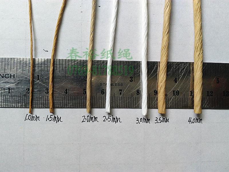 细纸绳专业用于玩具 茶叶 糕点 礼品等 产品装饰 捆扎用细纸