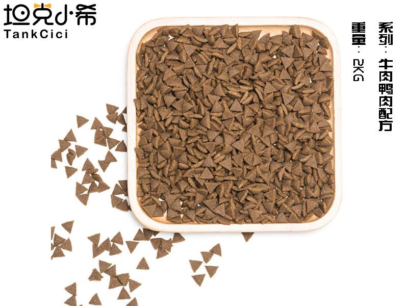 江苏鸭肉狗粮|郑州哪里有优惠的坦克小希牛肉鸭肉无谷全价狗粮2kg供应
