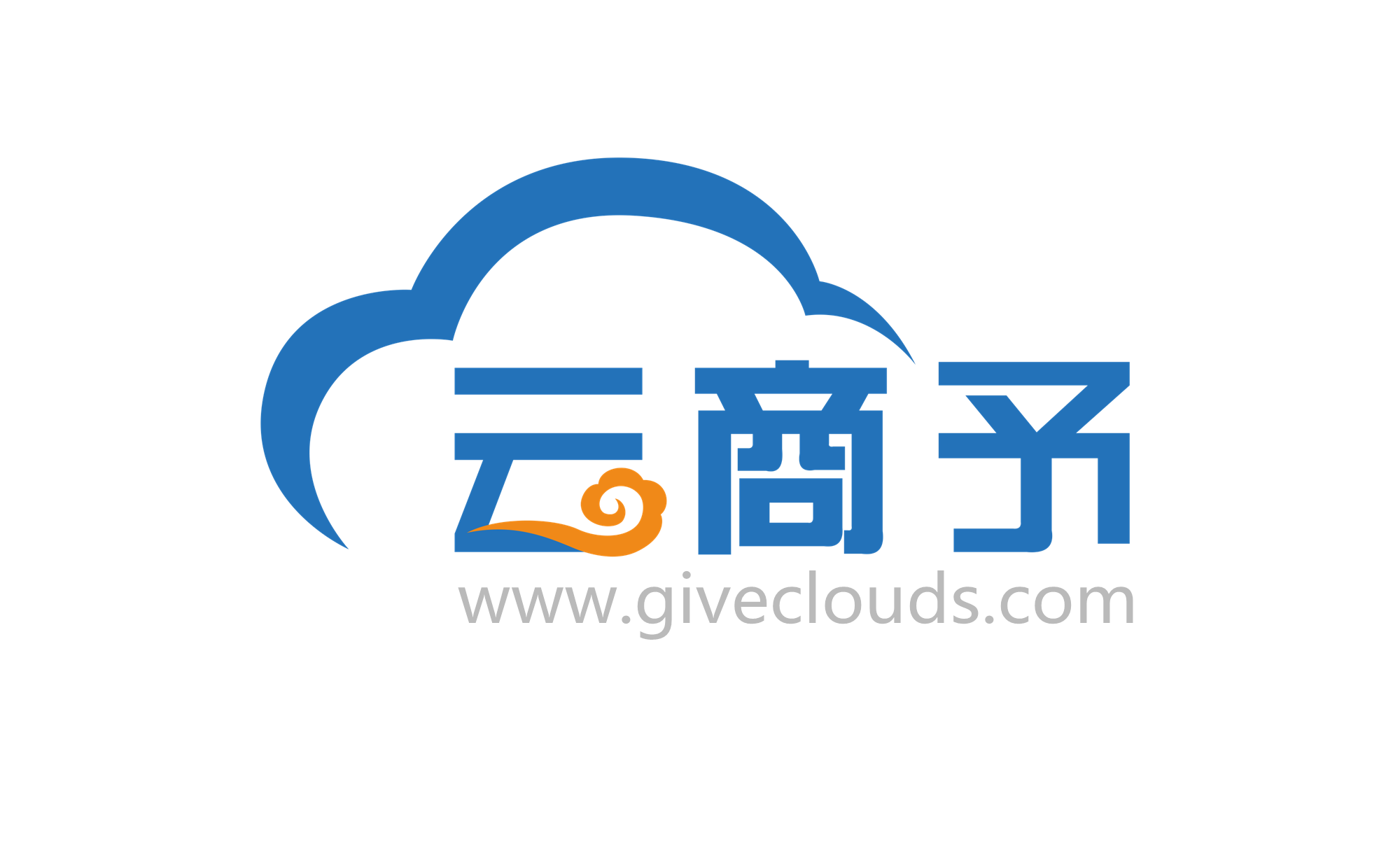 深圳市云商予网络科技有限公司